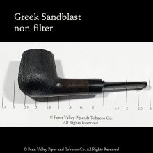 Greek non-filter briar pipe at Pipeshoppe.com