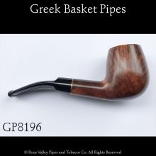 Greek briar basket pipe at Pipeshoppe.com